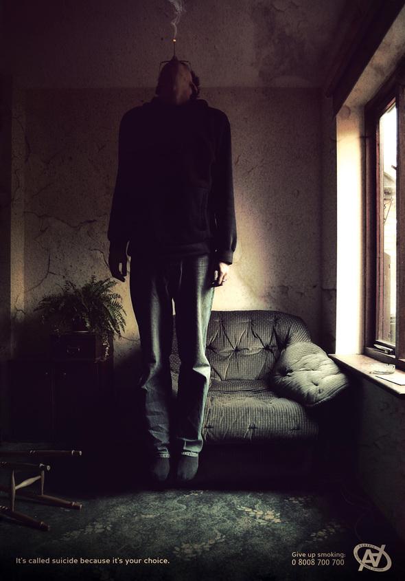 Самоубийство всигаретной пачке. Изображение № 1.