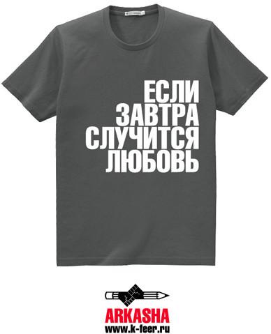 """""""ГОВОРЯЩАЯ ОДЕЖДА"""" ARKASHA. Изображение № 53."""