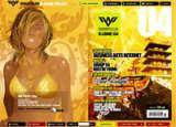 Online ArtMagazines. Изображение № 6.