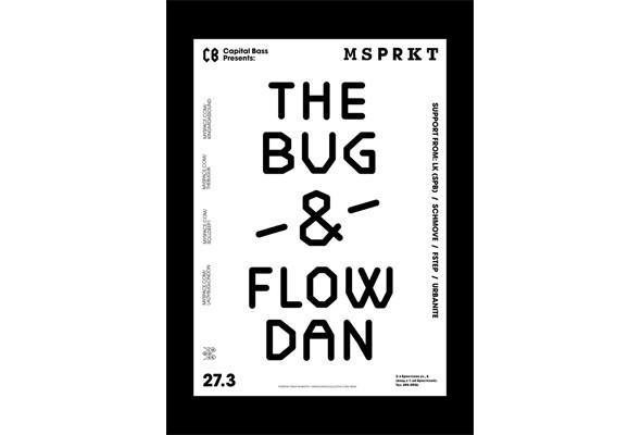 The Bug. Изображение № 9.