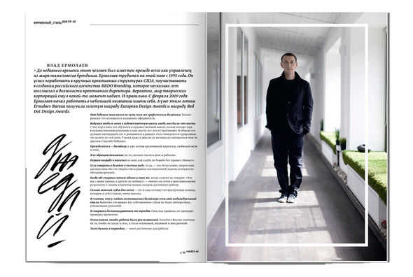Журнал о дизайне [кАк) изменит и оформление, и содержание. Изображение №1.