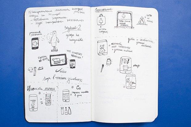 Как учат арт-директоров в БВШД, день 1–2. Изображение № 4.