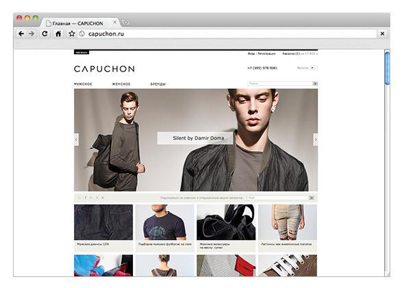 Изображение 5. Новый интернет-магазин: Capuchon.. Изображение № 1.