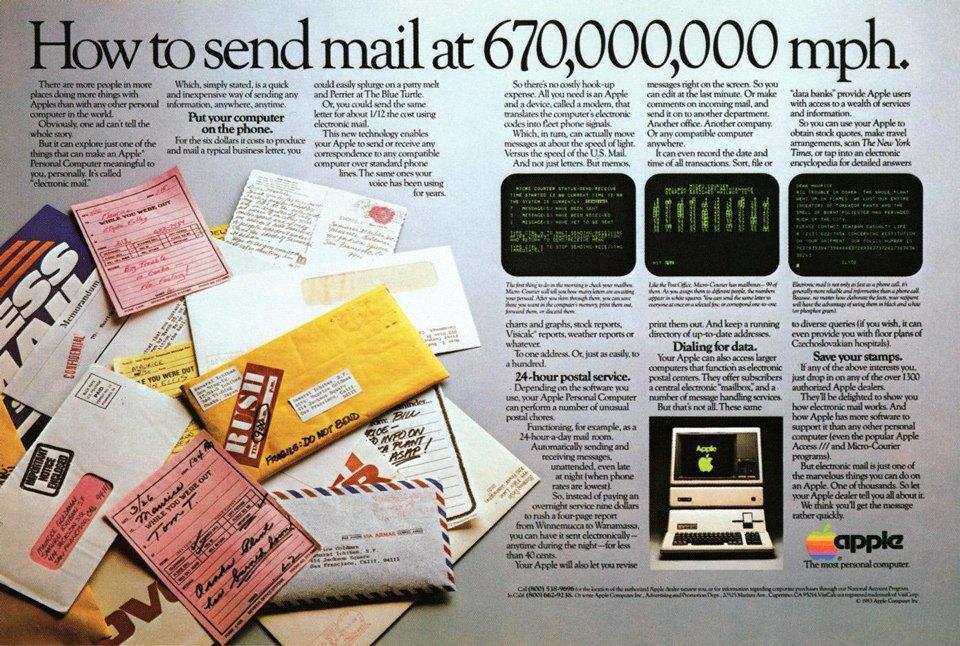 Золотая эра компьютеров: Почему мы любим 1980-е. Изображение № 5.