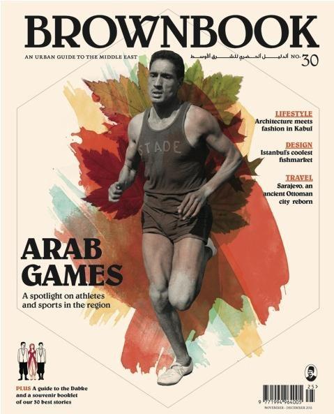 Самые красивые обложки журналов в 2011 году. Изображение № 5.