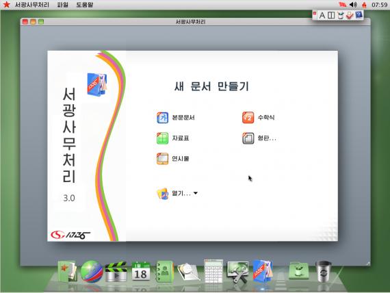 Северокорейская операционка похожа на Mac OS. Изображение № 12.