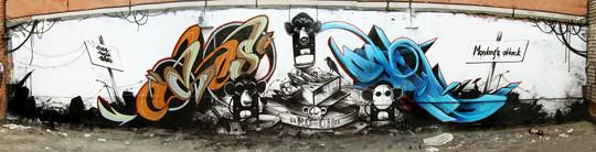 Интервью с граффити райтерами: Антон Baso. Изображение № 6.