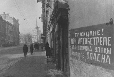 Блокада ленинграда. Изображение № 7.