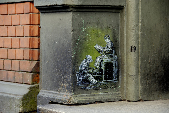 Street ArtinBergen. Изображение № 4.