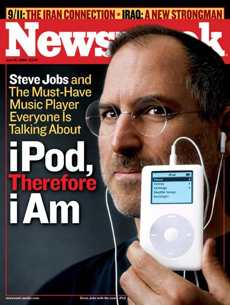 Журнал Newsweek откажется от печатной версии. Изображение № 4.