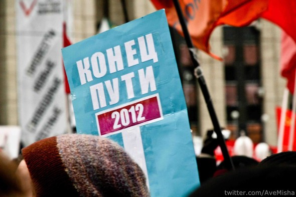Креативные плакаты на проспекте Сахарова. Изображение № 29.