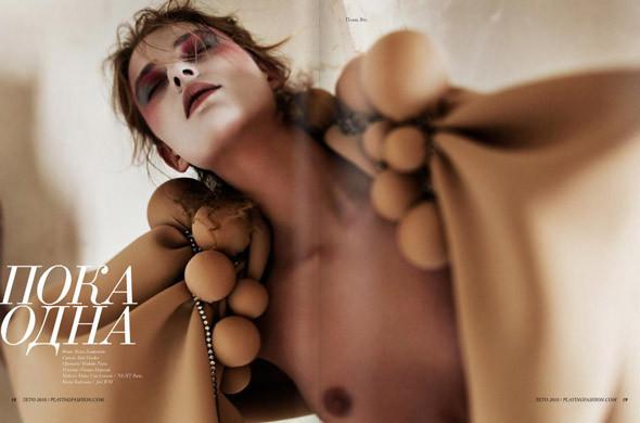 Ушли в сеть: 10 онлайн-журналов о моде. Изображение № 37.