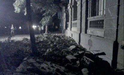 Землетрясение в Чили. Изображение № 1.