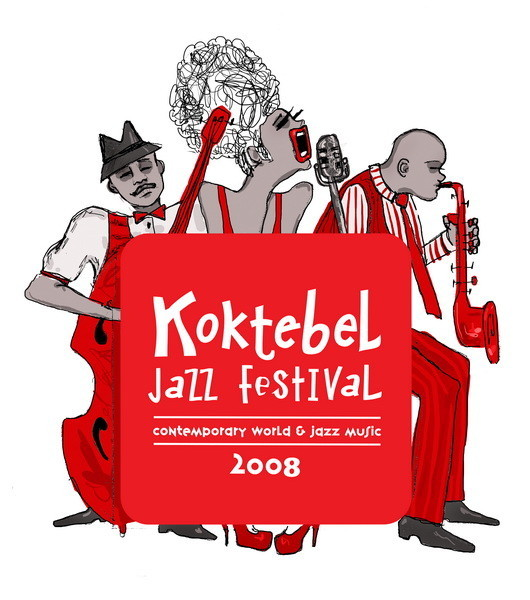 Koktebel Jazz Fest & Sekta: Festival Graphic Contest. Изображение № 40.
