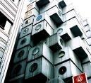 Оригинальная архитектура. Необычные здания. Изображение № 57.