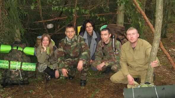 Как я выжила в походе в диком лесу. Изображение № 2.