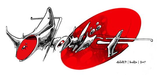 Интервью с граффити райтерами: Антон Baso. Изображение № 8.