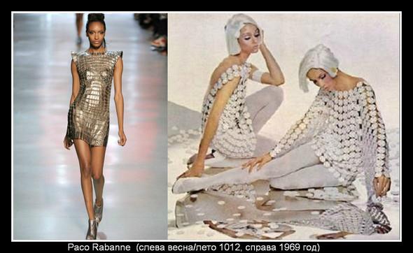 Модные традиции или где черпают свое вдохновение дизайнеры?. Изображение № 4.