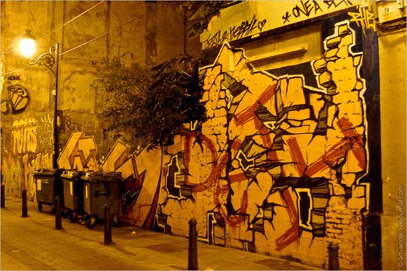Стрит-арт и граффити Валенсии, Испания. Изображение № 50.