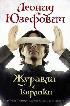 Шаши Мартынова икнижная лавка «Додо». Изображение № 7.