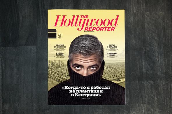 The Hollywood Reporter в России. Изображение № 1.