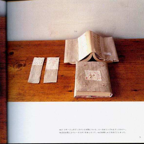 Книга для книг. Изображение № 6.