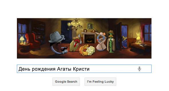 Поиграть со шрифтами: Гид по логотипам Google. Изображение № 27.
