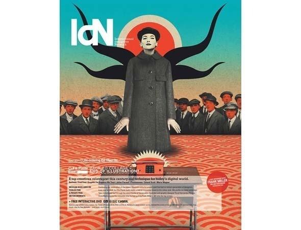Изображение 11. Журналы недели: 6 популярных изданий о графическом дизайне.. Изображение № 1.