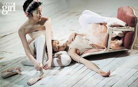 Korean Photo-Girl. Изображение № 24.