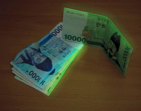 Деньгами ПОСВЕТИТЬ!. Изображение № 2.
