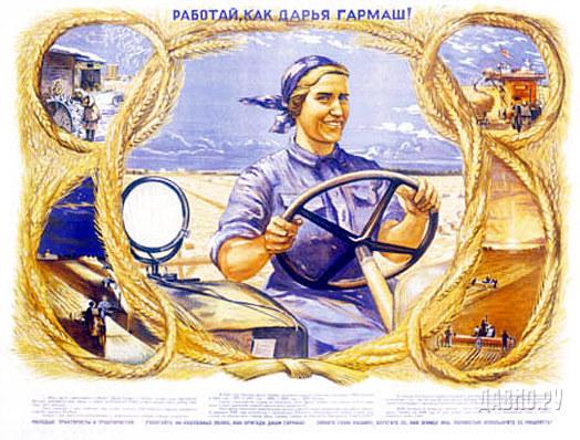 Образ русской женщины XXвека. Изображение № 18.