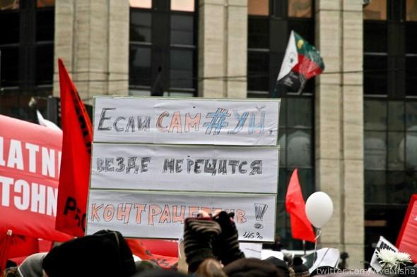 Креативные плакаты на проспекте Сахарова. Изображение № 31.