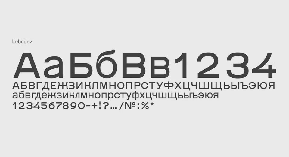 Создатели брендинга ВДНХ о том, как использовать советское прошлое. Изображение № 18.
