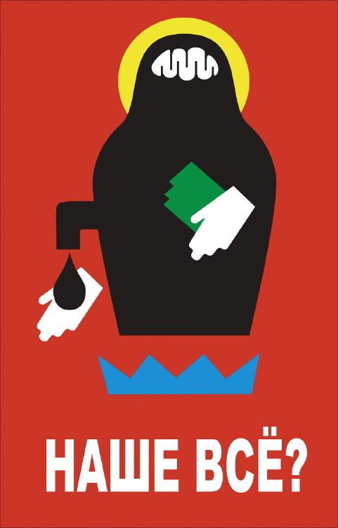 POST ITAWARDS 2009 — РОССИЯ. Изображение № 2.