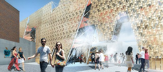 MoMA PS1 представили деревянную инсталляцию с бассейном. Изображение № 2.
