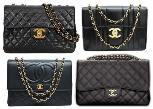 """Chanel """"2.55"""". Изображение № 23."""