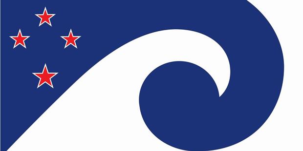 Новая Зеландия показала 40вариантов нового флага. Изображение № 17.