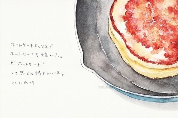 Изображение 55. Второй завтрак японской художницы.. Изображение № 15.