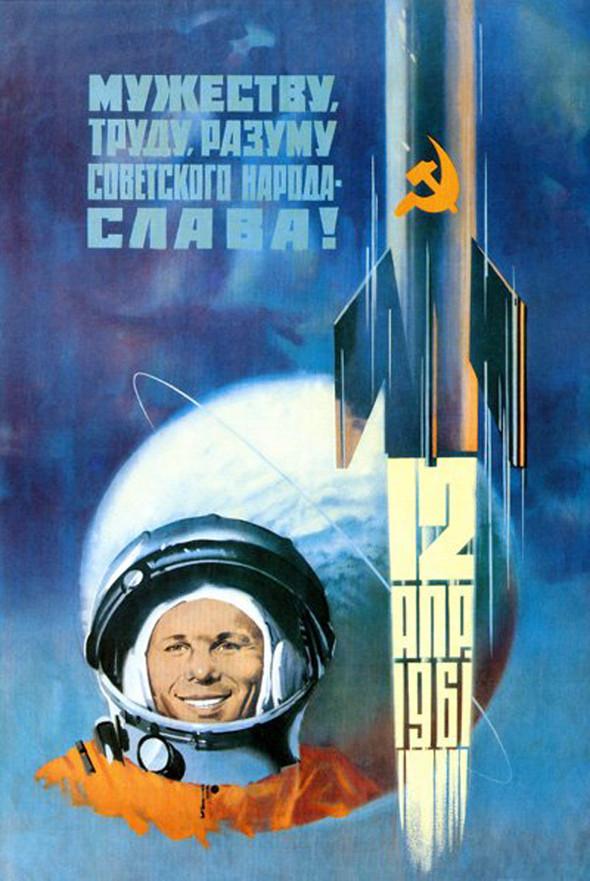 «Поехали!» Подборка ретро-плакатов с Юрием Гагариным. Изображение № 11.