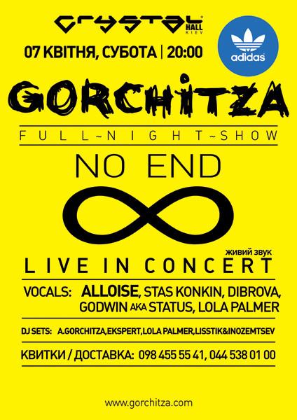 Концерт GORCHITZA - 7 апреля 2012. Изображение № 1.