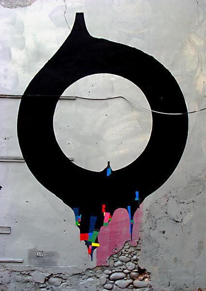 Абстрактное граффити: Стрит-художники об улицах, публике, опасности и свободе. Изображение № 85.