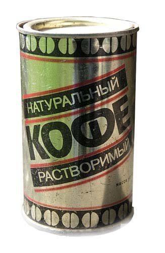 Фестиваль советской рекламы. Изображение № 17.