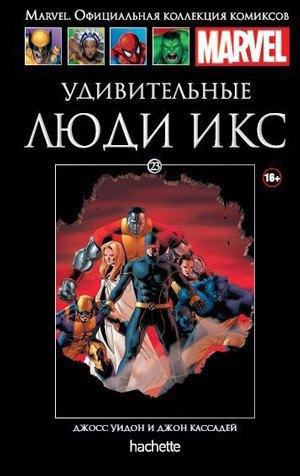 30 главных комиксов осени на русском. Изображение № 4.