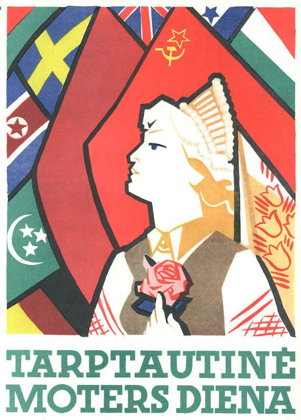 Искусство плаката вРоссии 1961–85 гг. (part. 4). Изображение № 19.