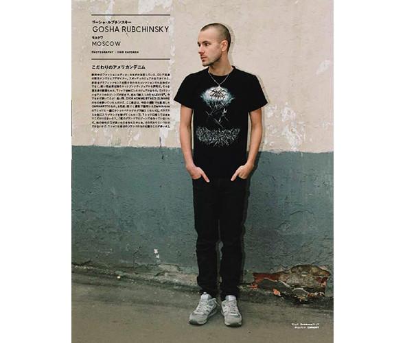 Русские дизайнеры за границей. Изображение № 17.