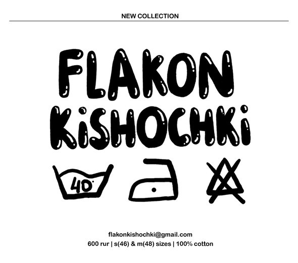 FLAKONKISHOCHKI NEW T-SHIRTS. Изображение № 1.