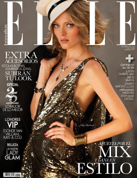 Обложки октября: Elle, Marie Claire, Interview и другие. Изображение № 9.
