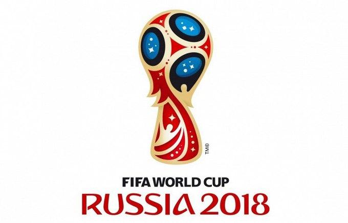 Представлен логотип Чемпионата мира по футболу 2018 года. Изображение № 1.