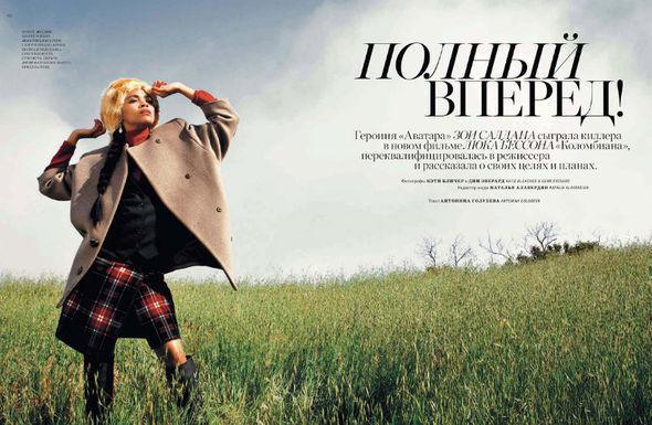 Изображение 7. Съёмки: Harper's Bazaar, Vogue, W и другие.. Изображение № 7.