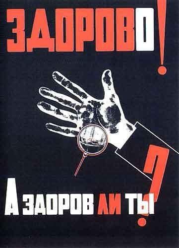 Фестиваль советской рекламы. Изображение № 27.
